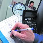 Общедомовой прибор учета тепловой энергии — механизм учёта