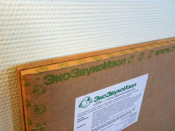 Шумоизоляционный материал ЭкоЗвукоИзол. Фото 3